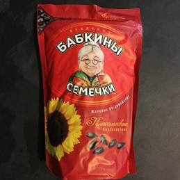 babkiny sunflower seeds 500g